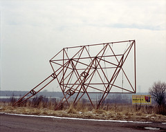 Roadside structure. photo by wojszyca