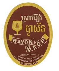 Bayon Beer