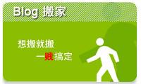 SB blogbus