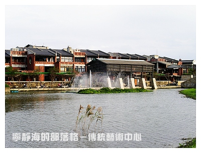 夏季感冬之旅_0120_傳藝中心噴水秀