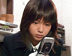 Cameraphone detective