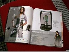 Motorola AD on Milk magazine