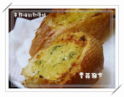 歐加里_香蒜麵包
