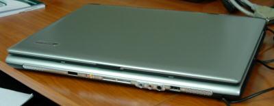 laptop zatrzaśnięty na głucho