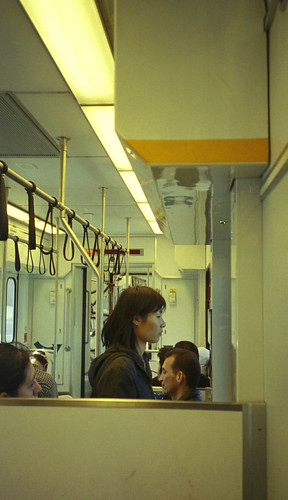 train patrons