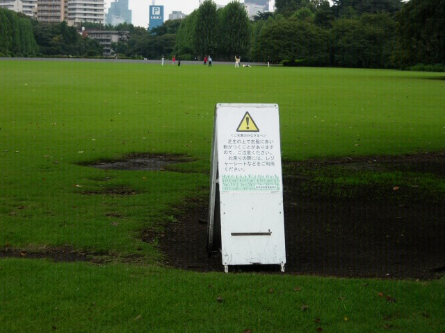 Shinjuku: uwaga na siedzenia