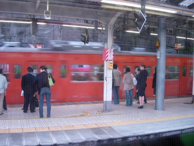 Tokio: Yoyogi