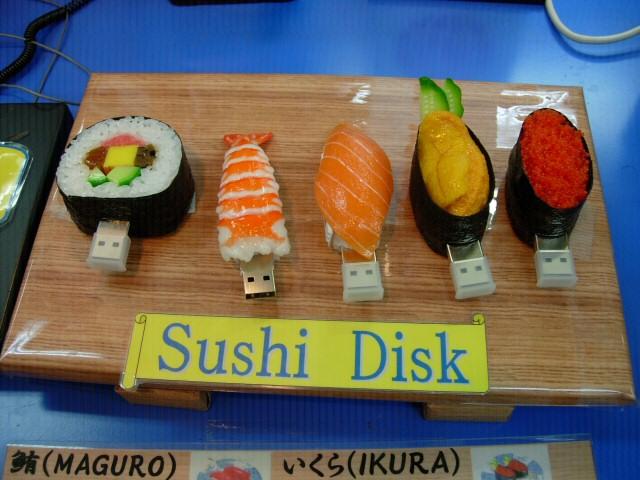 Tokio: Akihabara: sushi-drive