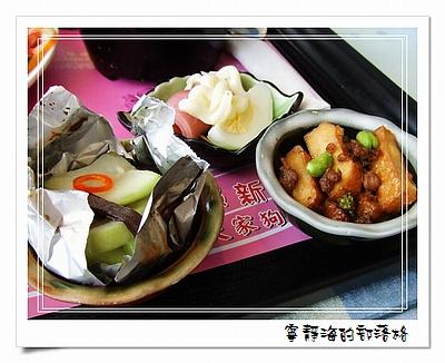 海洋生活美食咖啡館_套餐配菜