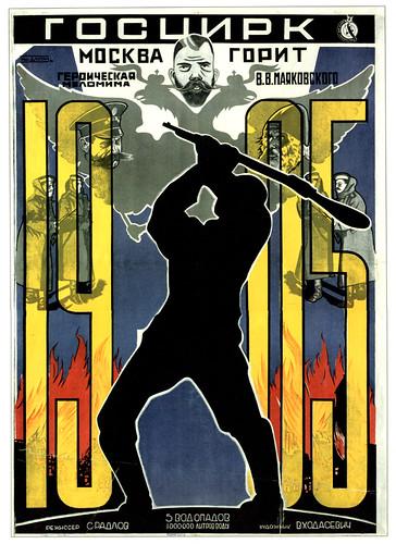 a soviet poster