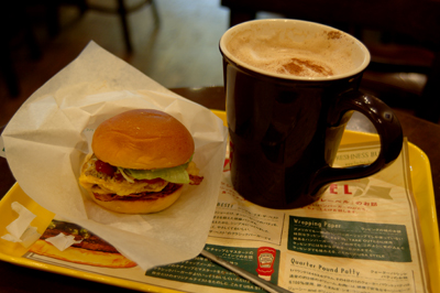 freshness burger coffee
