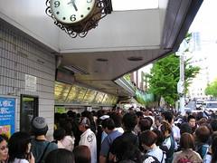 Kippu Line at Harajuku Eki
