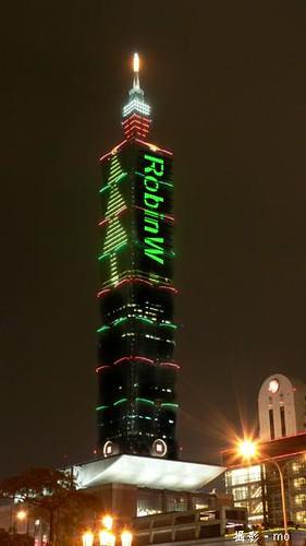 RobinW on Taipei 101
