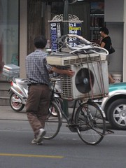 Air Conditioned Bicycle