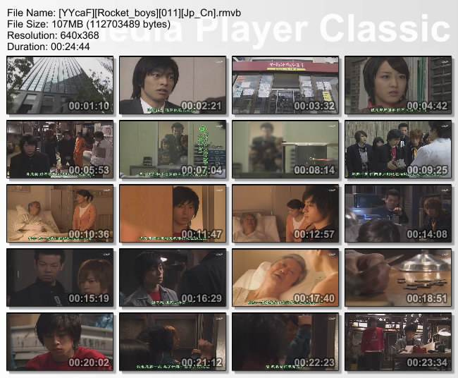 [YYcaF][Rocket_boys][011][Jp_Cn] /></p> <p>【Rocket.Boys】火箭男孩 [Drama][TVrip][2006]<br /><span style=