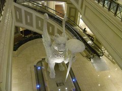 Caesar's Palace - The Forum Shops IV