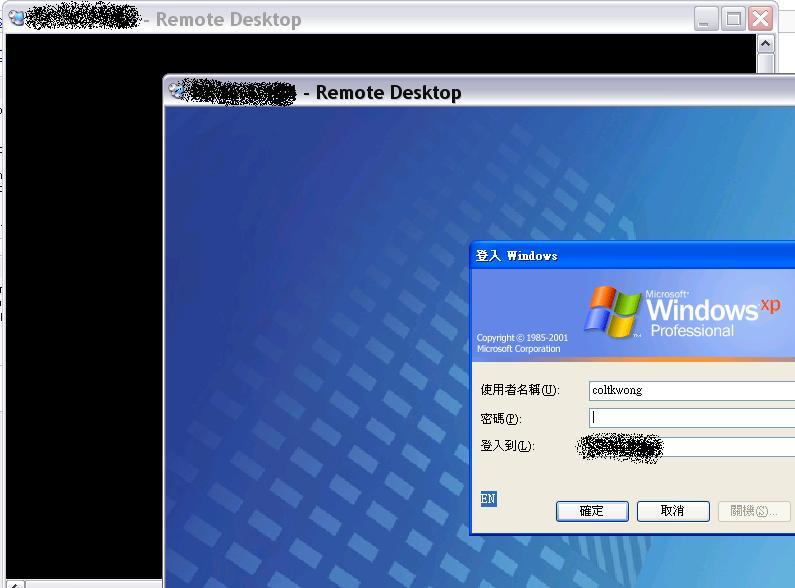 Download remote desktop connection manager error 7431