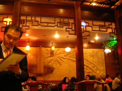 congee bowery