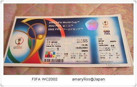 2002-ticket-1