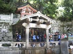Chorros de agua en el Templo Kiyomizudera