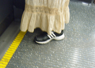 Peasant Skirt and Adidas