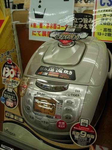 Utensilios para la cocina japonesa mediavida for Utensilios cocina japonesa