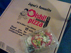 Oishi! Japanese Pizza night at the office