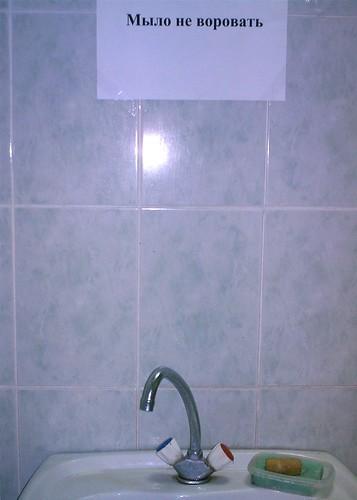 Фото мыла крупным планом выкладывать, пожалуй, не буду. Мне обедать скоро :)