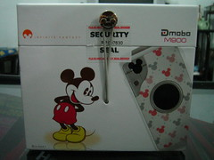 Dmobo M900 Mickey Phone