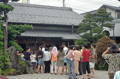 Kojimaya 01