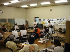 NHC千葉シリーズ第二戦.JPG