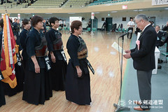 37th All Japan KOREISHA BUDO TAIKAI_041