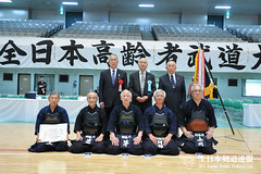 36th All Japan KOREISHA BUDO TAIKAI_043
