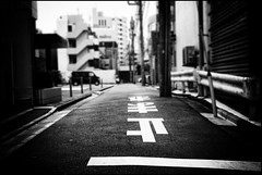 Streets of Tokyo, part II photo by Christer Johansen