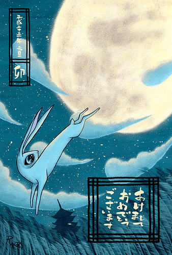 ненгадзё - японская новогодняя открытка