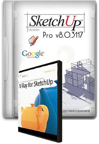 sketchup-pro-8-vray