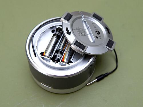 Altec Lansing Orbit iM237 speaker