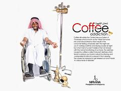 Coffee Addiction photo by أحمد إبراهيم البشير Ahmed Basheer