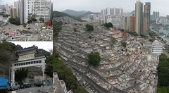 Aberdeen Chinese Permanent Cemetery 香港仔華人永遠墳場 Hong Kong photo by richardwonghk 2