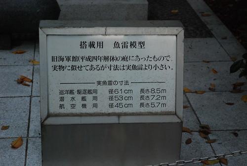 DSC_6983