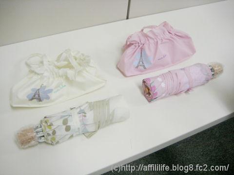 晴雨兼用折りたたみ雨傘(mini labo)の写真1