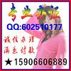 6949995862_8b6f697110_t