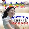 7096065953_9e3f07d80e_t