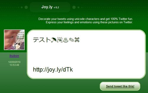 Joy.ly