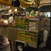 NYC (Local) Sidewalk Vendor 4