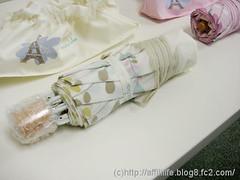 晴雨兼用折りたたみ雨傘(mini labo)の写真3