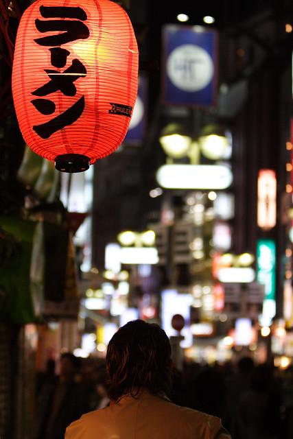 夜の歓楽街