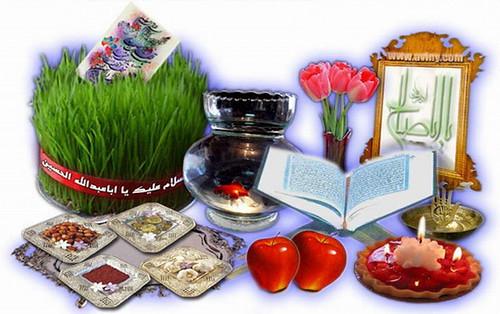 عید نوروز دانشگاه آزاد دماوند