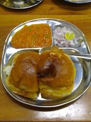 Pau Bhaaji