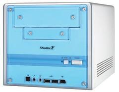 Shuttle SS51G SFF barebones PC